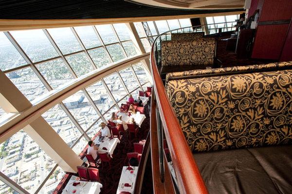 stratosphere-restaurant